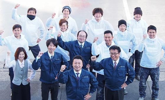 東海三県での施工数ナンバーワン!